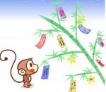 願い事、叶うかな?七夕飾りの無料イラスト | ぴぴ