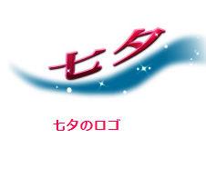 七夕のイラストが無料 | イラスト【DDBANK】