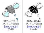 【みてみ亭】裕麻呂さんの部屋(印刷素材~イラスト・動物・虫)