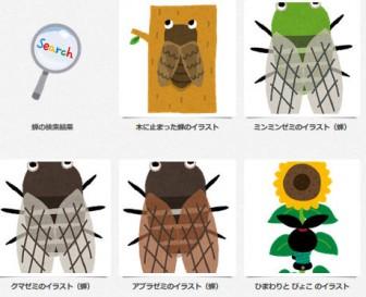 蝉の検索結果: 無料イラスト かわいいフリー素材集