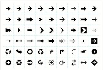 56 Free Arrow Symbols & Icons | designworkplan » wayfinding design