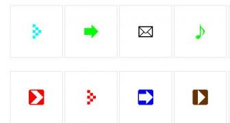 矢印アイコン 3 - フォトスク:無料のフリー高画質写真素材画像