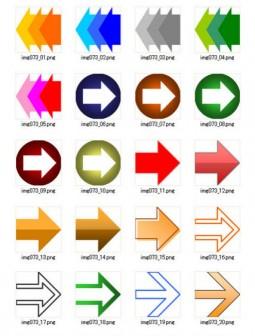 矢印(画像)|パワーポイント、ビジネスフリー素材 Digipot