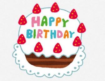 誕生日のイラスト「バースデーケーキ」: 無料イラスト かわいいフリー素材集