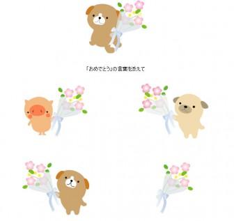 花束イラスト お祝いのイラスト/無料素材