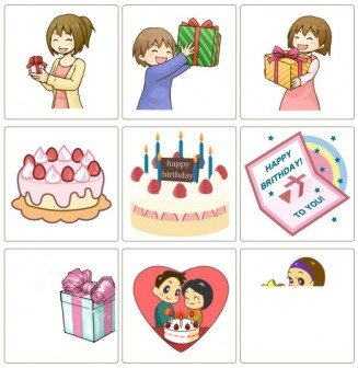 誕生日【無料イラストのIMT】商用、加工OK!