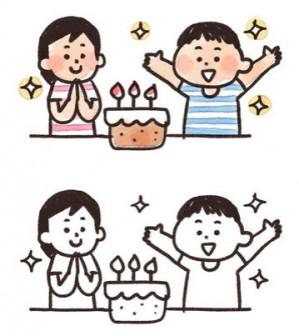 誕生日会のイラスト「バースデーパーティ」: ゆるかわいい無料イラスト素材集