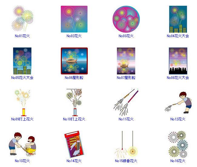 イラストポップのハガキ素材 | 無料暑中見舞いハガキ素材-花火のイラスト