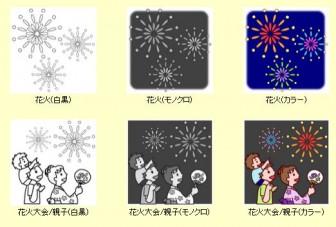 花火1/無料イラスト/夏の季節・行事素材