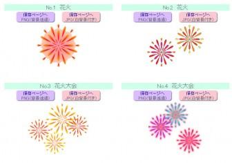印刷イラスト 【夏/行事】 花火大会