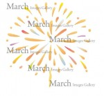 花火のイラスト素材|クリップアートとベクター画像のMarch Images Gallery