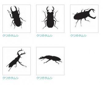 クワガタ虫|無料イラスト ・イラスト素材「シルエットAC」