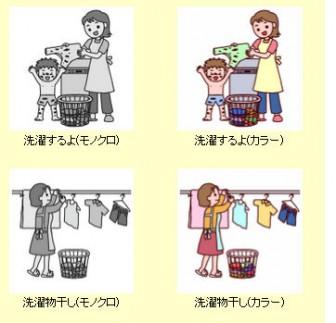 洗濯・布団干し/生活・暮らし/人物のイラスト/無料イラスト素材