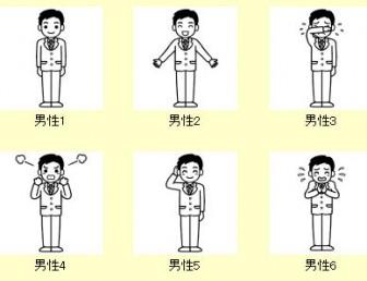 社会人1(男性)/人物ポーズ/無料イラスト【白黒イラスト素材】