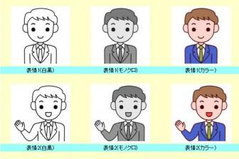 表情1/社員・男性/販売・ビジネス/無料イラスト素材