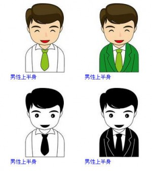 オフィスのイラスト集-男性上半身-無料ビジネスイラスト素材のビジソザ