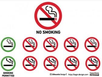 禁煙マークのベクターデータ(ai) | 商用フリーで使える影絵素材サイト シルエットデザイン