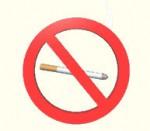 たばこ 禁煙 無料 フリー 素材 3D Gifアニメ
