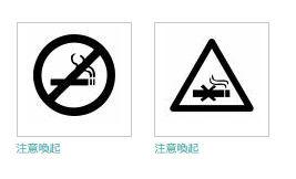 禁煙|無料イラスト ・イラスト素材「シルエットAC」