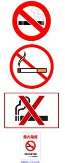 【無料ピクト看板サインシール17】喫煙所マークSmoking PlaceA4A3喫煙所イラスト無料 | ピクトグラムBOX 看板ピクトグラムPDF無料ダウンロードサイト