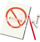禁煙イラスト W-010112 の無料CG・イラスト素材