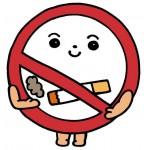 たばこ対策|富山県