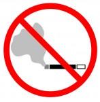 全室禁煙|マーク|シンボル|無料