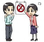 -タバコを吸う男性に女性が怒る禁煙_無料イラスト--無料 フリー