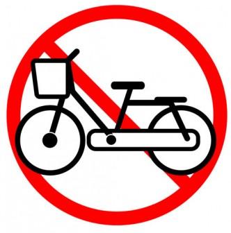 駐輪禁止|フリー素材|画像イラスト