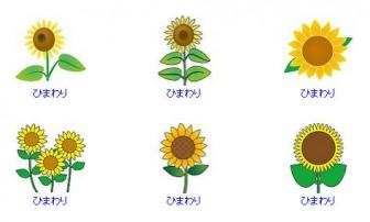 花定番の花特集2-花の素材-イラストポップ
