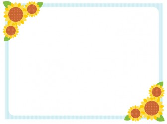 向日葵(ひまわり)のフレーム飾り枠イラスト