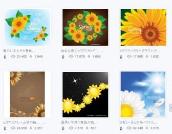 ヒマワリ 写真や無料のベクトル
