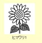 アサガオ・ヒマワリ1/夏の花・植物/無料イラスト【白黒イラスト素材】