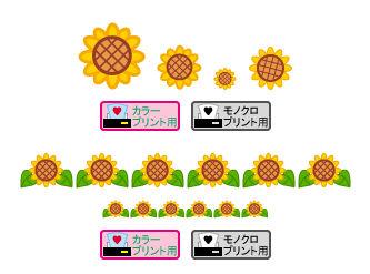 夏のイラスト(夏休み/ひまわり)-フリー素材・無料イラスト「ふぁんし~・ぱ~つ・しょっぷ」