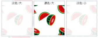(スイカ)西瓜の壁紙イラスト・条件付フリー素材集/壁紙TANK