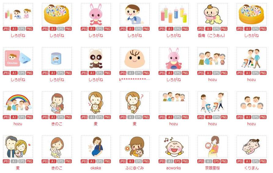 かわいい赤ちゃん フリー素材 ... : 英語カード 無料 : カード