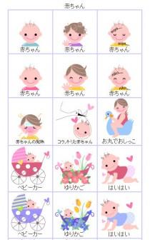 赤ちゃんとママのイラスト 無料イラスト素材 / トップページ