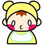 フリーイラスト集・素材集【赤ちゃん(あかちゃん) イラスト】
