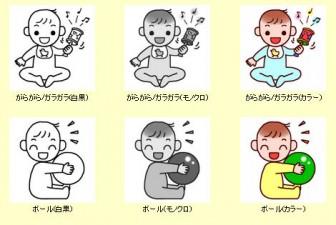 赤ちゃんの遊び1/赤ちゃん/人物/かわいい無料イラスト素材