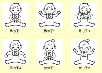赤ちゃんポーズ1/人物/無料イラスト【白黒イラスト素材】