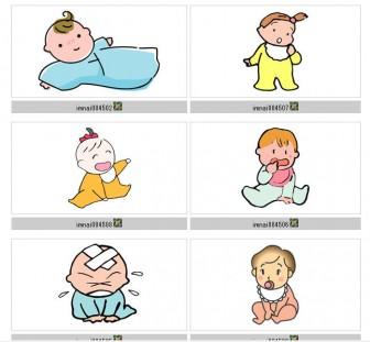 人物−赤ちゃん・用品【イラスト素材】 MMGクリエイティブネット