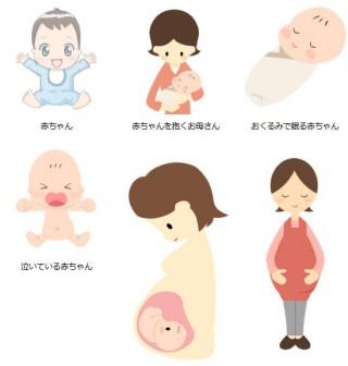 赤ちゃんのイラスト(1) - フリーイラスト・無料素材のイラスター