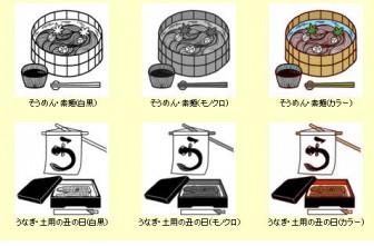 夏4(夏の味覚)/無料イラスト/夏の季節・行事のイラスト素材