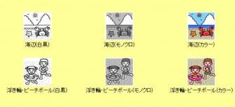 夏5(海・海水浴)/無料イラスト/ミニカット