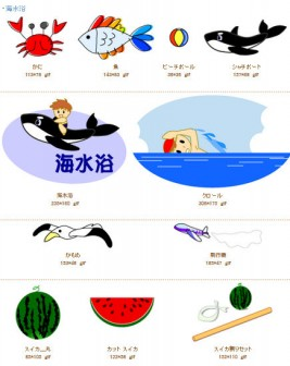 イラスト 海水浴 フリー素材 by i_caffe