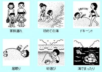 海水浴・海開き1/夏の季節・7月の行事/無料イラスト【白黒イラスト素材】