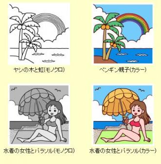 海の生き物や海水浴3/無料イラスト/夏の季節素材