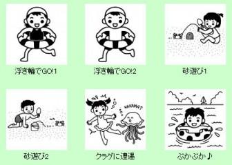 海水浴1/夏の行事/保育/無料イラスト【白黒イラスト素材】