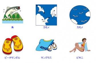イラストポップ   季節のイラスト夏-8月の無料素材-キャンプ、海水浴、お盆、お祭り