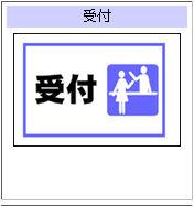 非常口やお手洗いの表示など、施設を利用する人への案内に。英語・中国語・韓国語も   便利シール